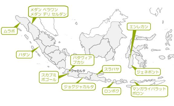 インドネシアの活動地域マップ