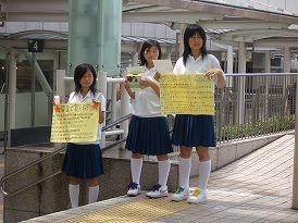カンボジアの子ども達の為に募金活動をする代田中学校の生徒さん