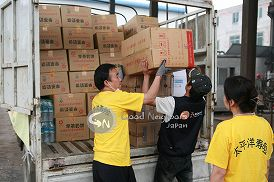 中国四川省大地震緊急支援活動