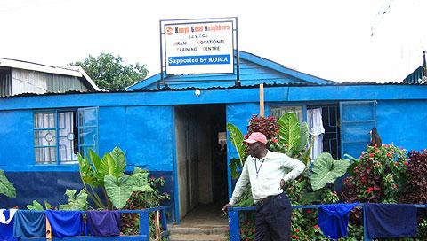 ケニアの職業訓練センター