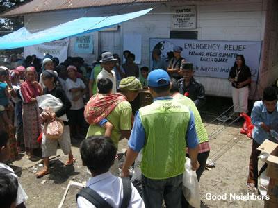 スマトラ沖地震緊急支援
