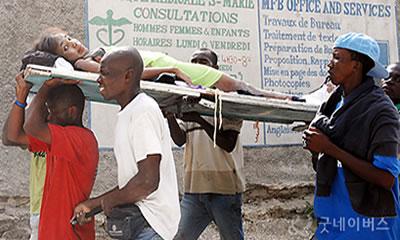 ハイチ地震緊急支援