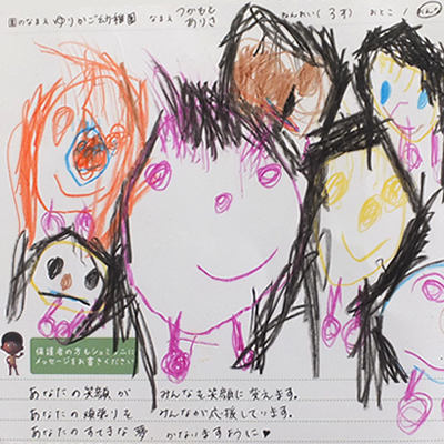 三菱ケミカルホールディングス賞