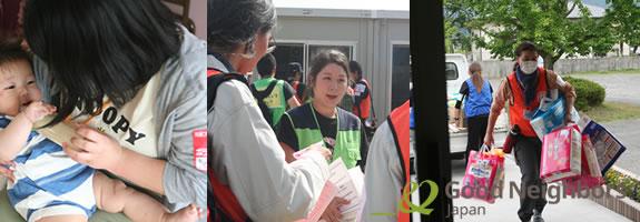 グッドネーバーズ・ジャパン熊本地震緊急支援